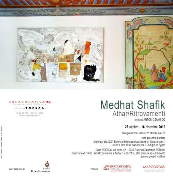 Athar/Ritrovamenti - Medhat Shafik